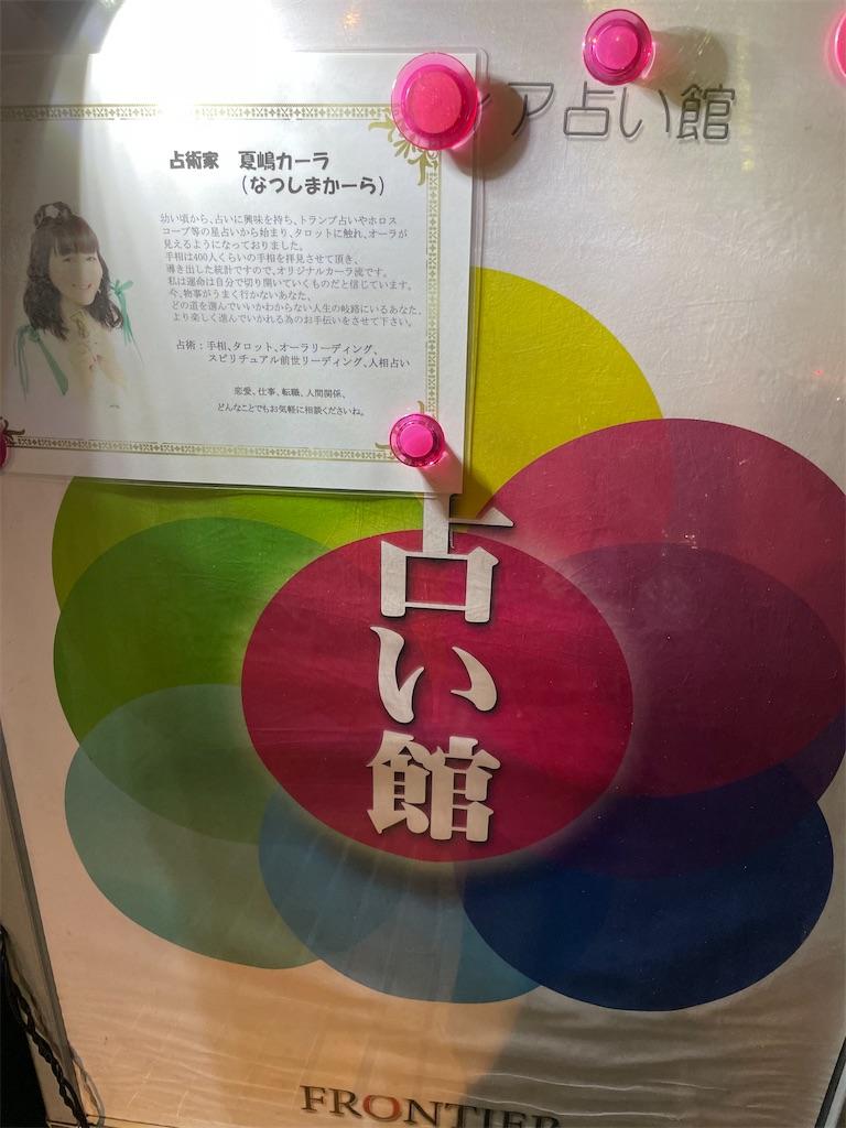 f:id:terakobuta:20210915184301j:image