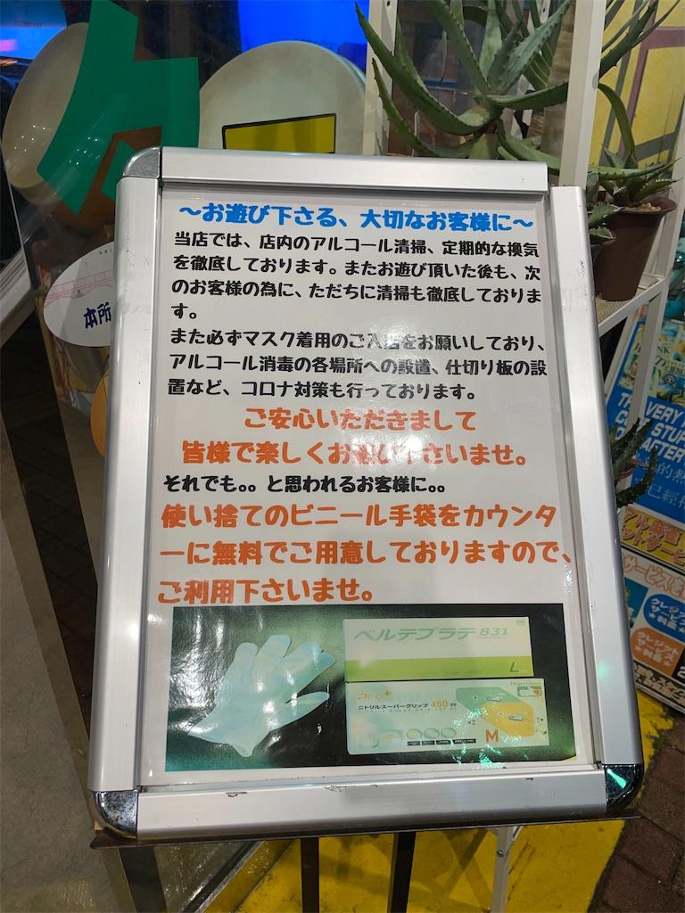 f:id:terakobuta:20210916091512j:image