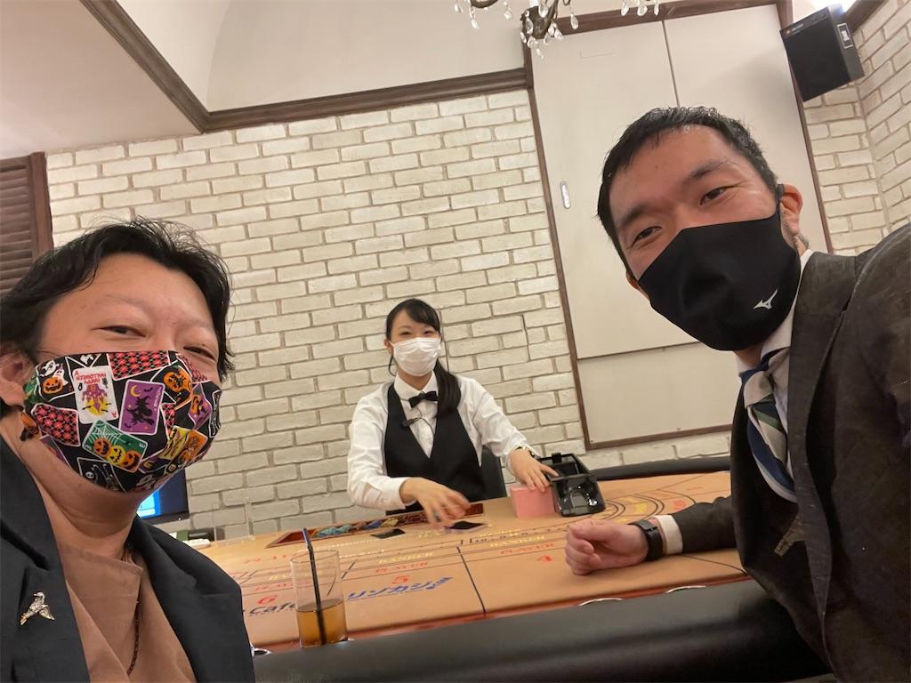 f:id:terakobuta:20210920090406j:image