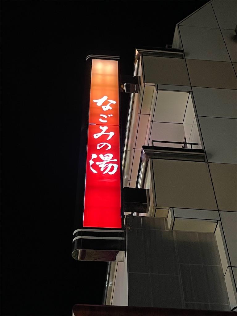 f:id:terakobuta:20210921012057j:image