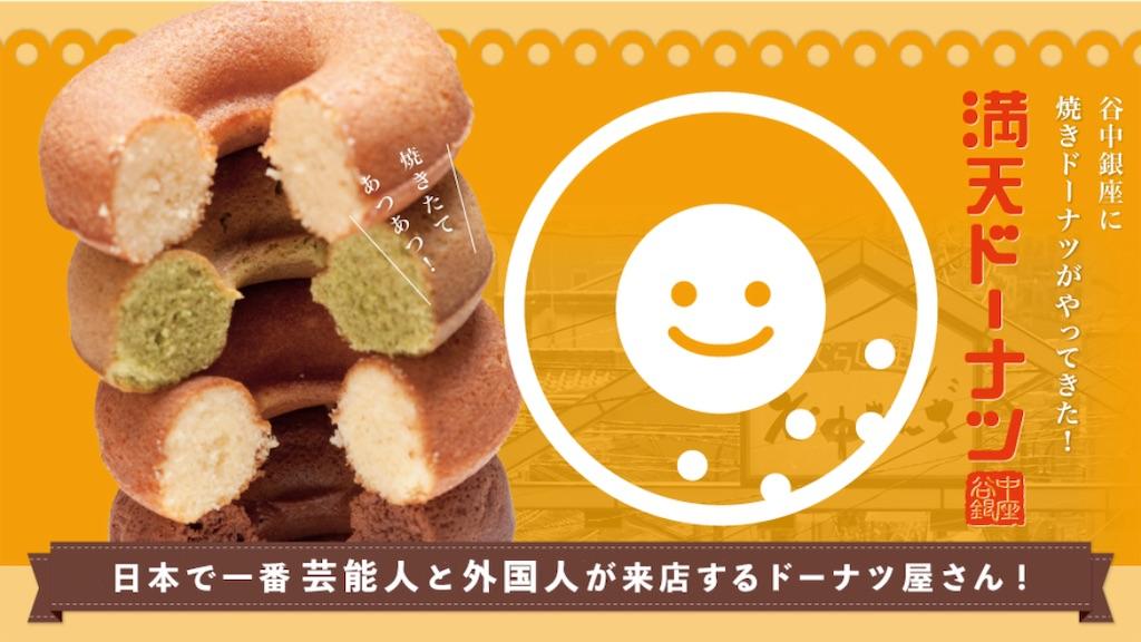 f:id:terakobuta:20211015154247j:image