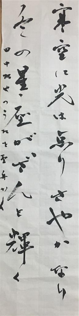 f:id:terakoyakun:20180105000822j:image