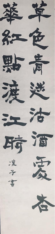 f:id:terakoyakun:20190502163301j:image