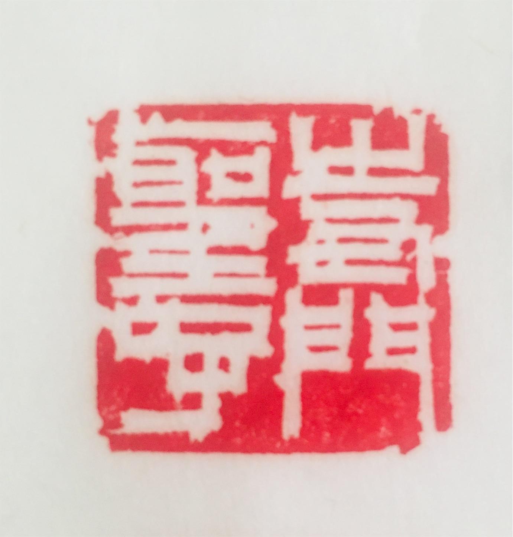f:id:terakoyakun:20190502163402j:image