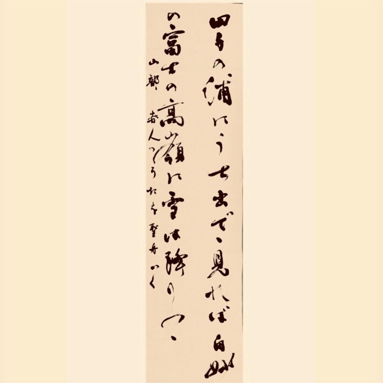 f:id:terakoyakun:20200103193740j:image