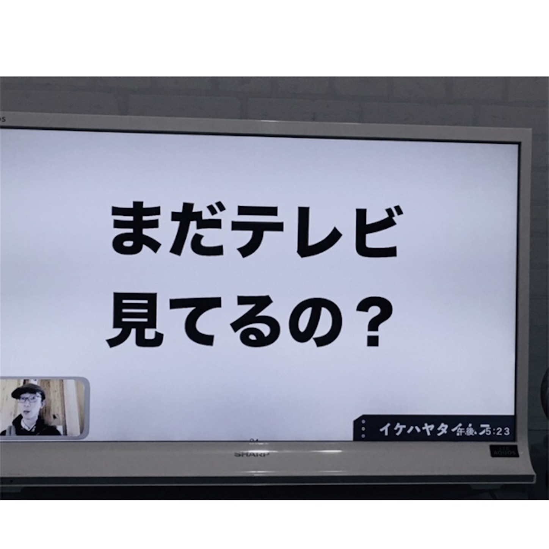 f:id:terakoyakun:20200105182157j:image