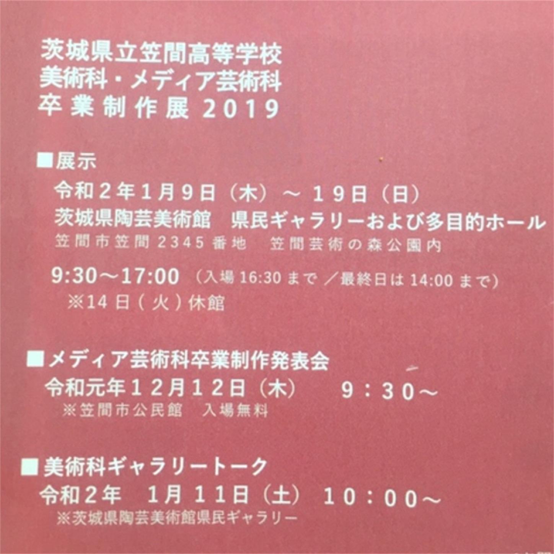 f:id:terakoyakun:20200111152708j:image