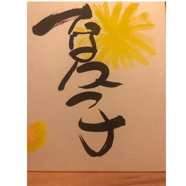 f:id:terakoyakun:20200129230504j:image