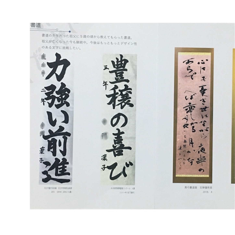 f:id:terakoyakun:20200309233500j:image