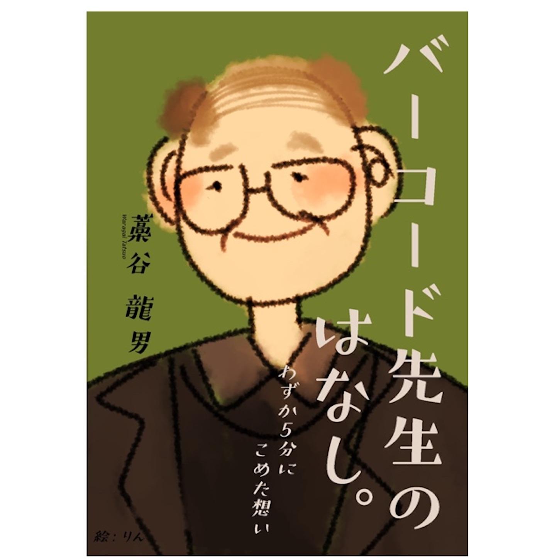 f:id:terakoyakun:20200321101311j:image