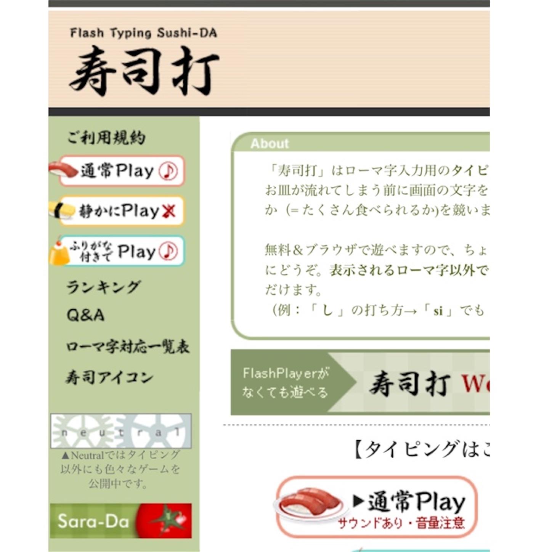 f:id:terakoyakun:20200322202229j:image