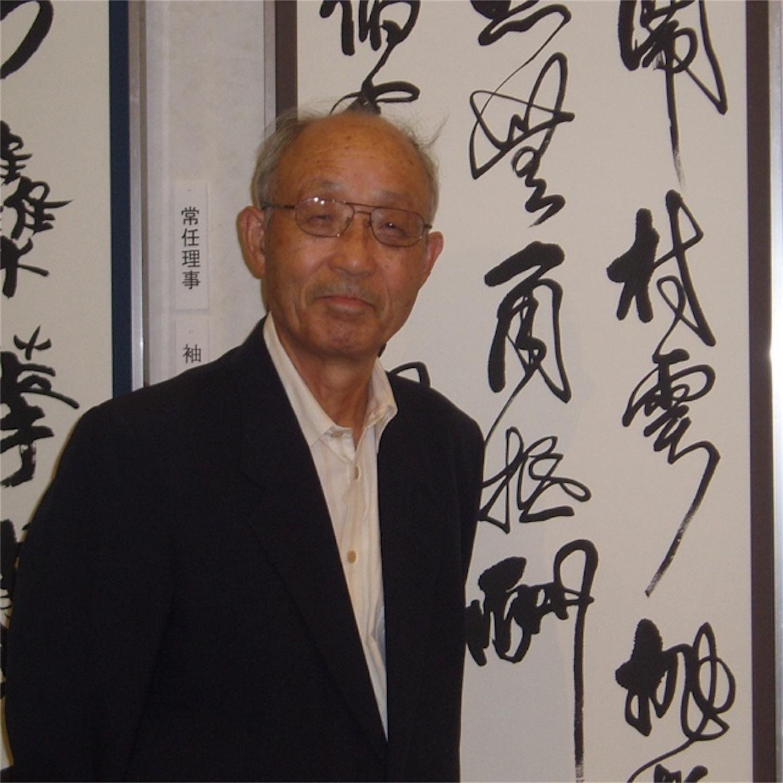 f:id:terakoyakun:20200324114434j:image