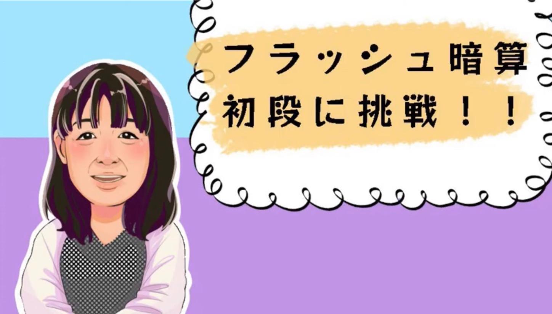 f:id:terakoyakun:20200404161933j:image