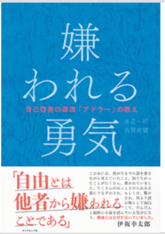 f:id:terakoyakun:20200425121258j:image