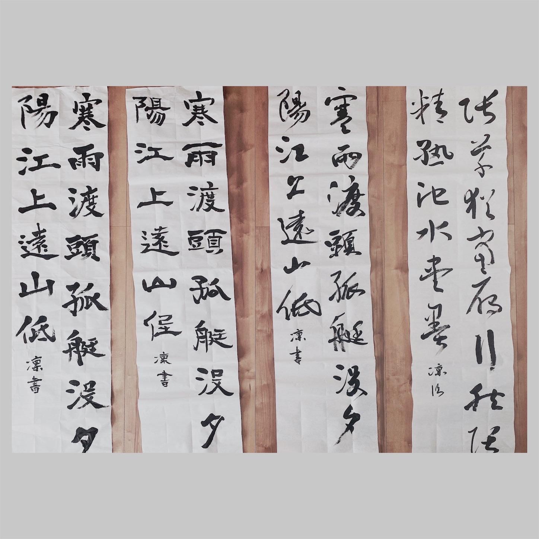 f:id:terakoyakun:20210403140413j:image