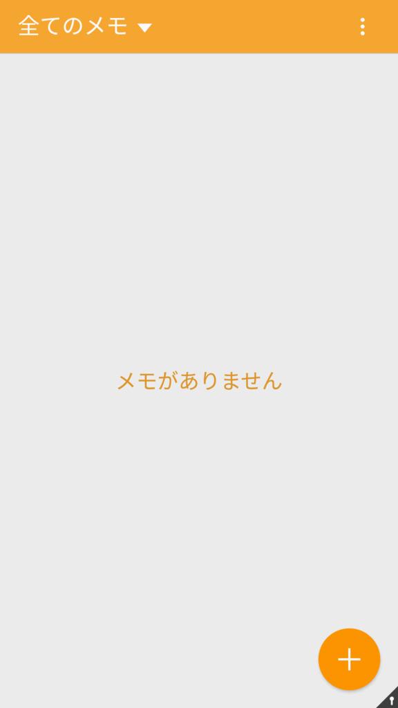 f:id:teralu:20170227214538p:plain