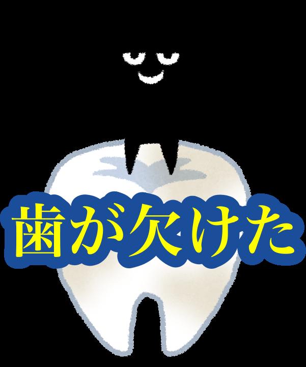 f:id:teramai:20180326001918p:plain