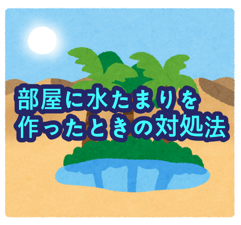 f:id:teramai:20180414232108p:plain