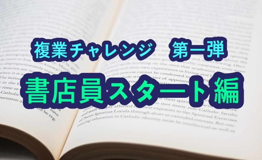 f:id:teramai:20180420124554j:plain
