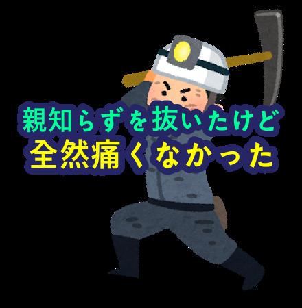 f:id:teramai:20180423164535p:plain