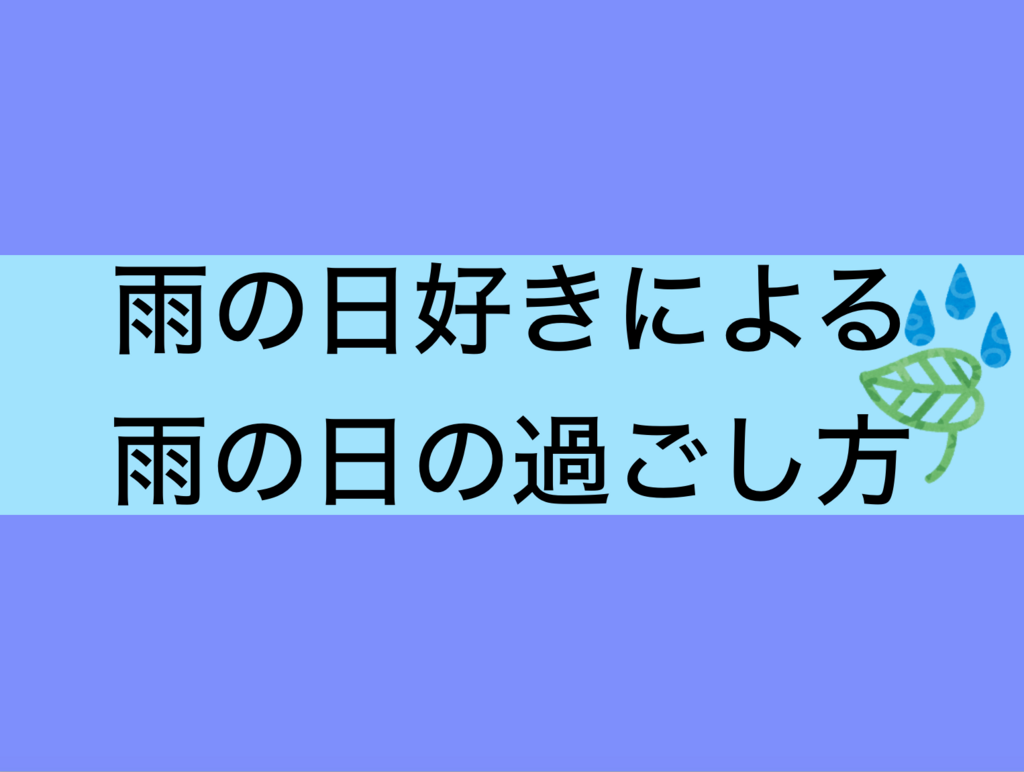 f:id:teramai:20180610145448p:plain