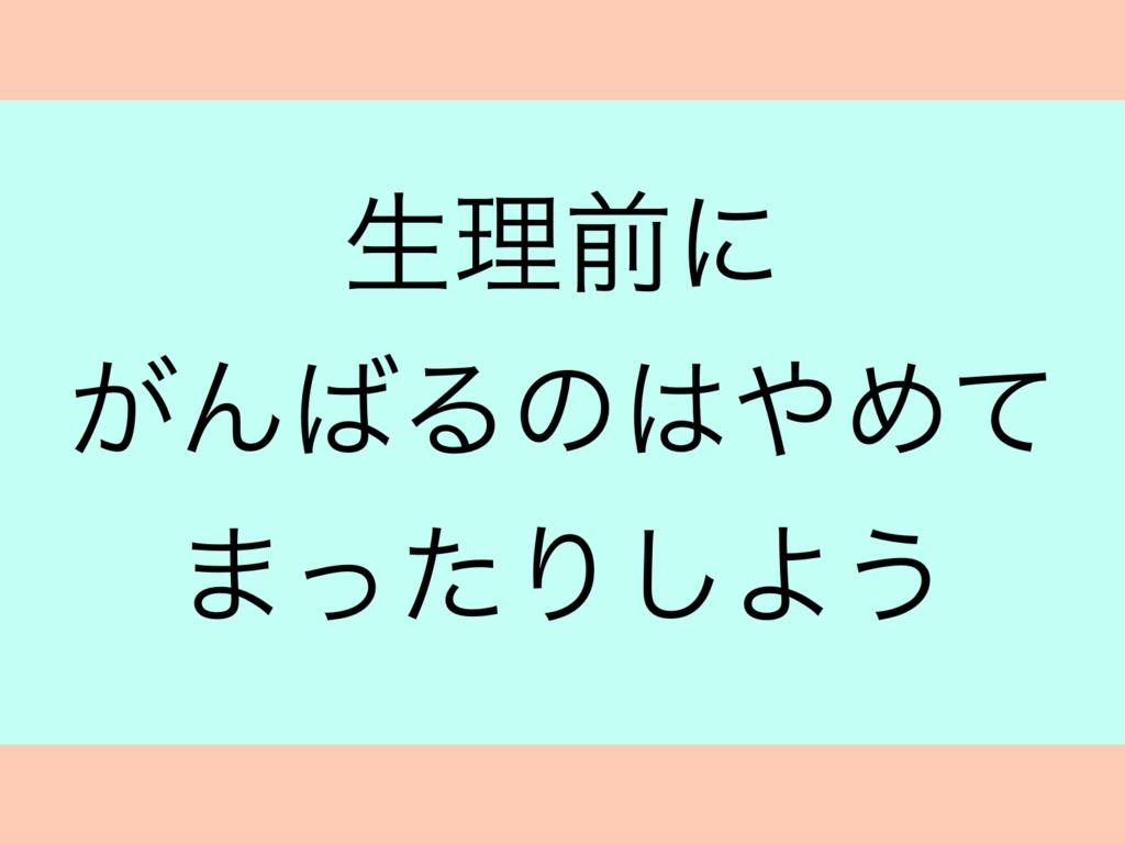 f:id:teramai:20180625215021p:plain