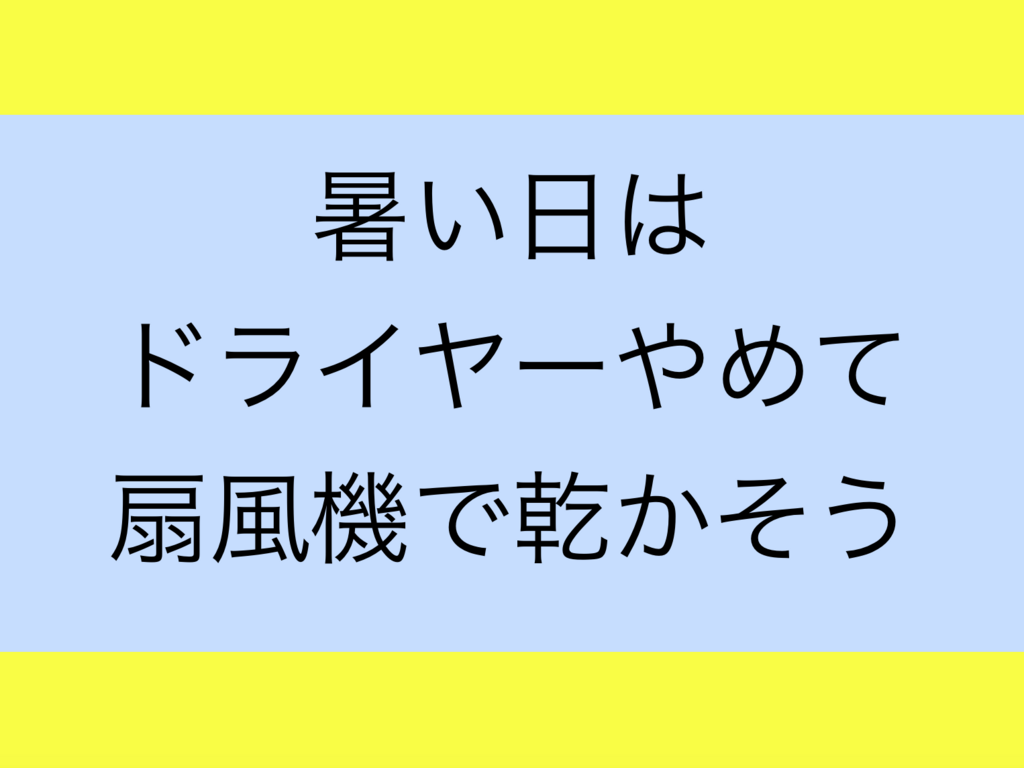 f:id:teramai:20180701164655p:plain