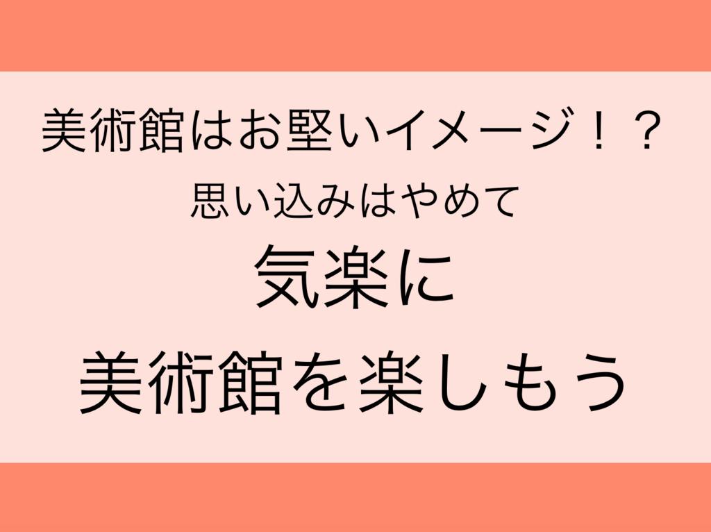 f:id:teramai:20180708154118p:plain