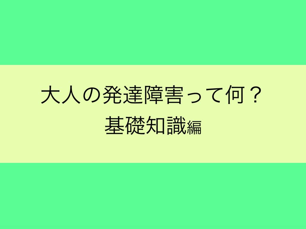 f:id:teramai:20180811175715p:plain