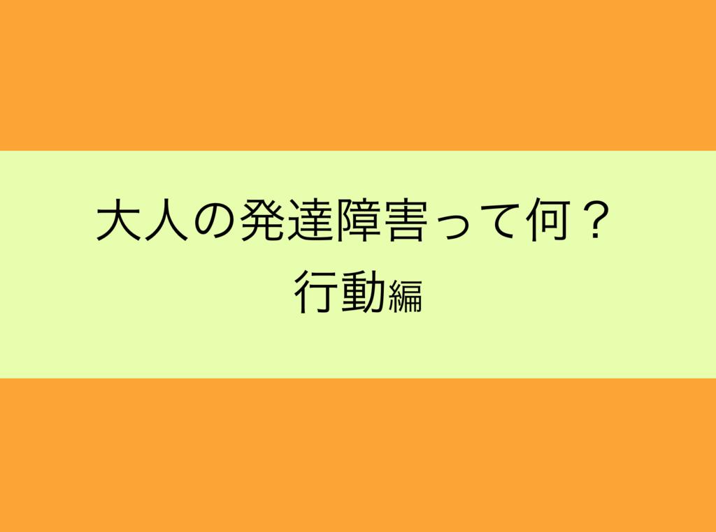 f:id:teramai:20180813134100p:plain
