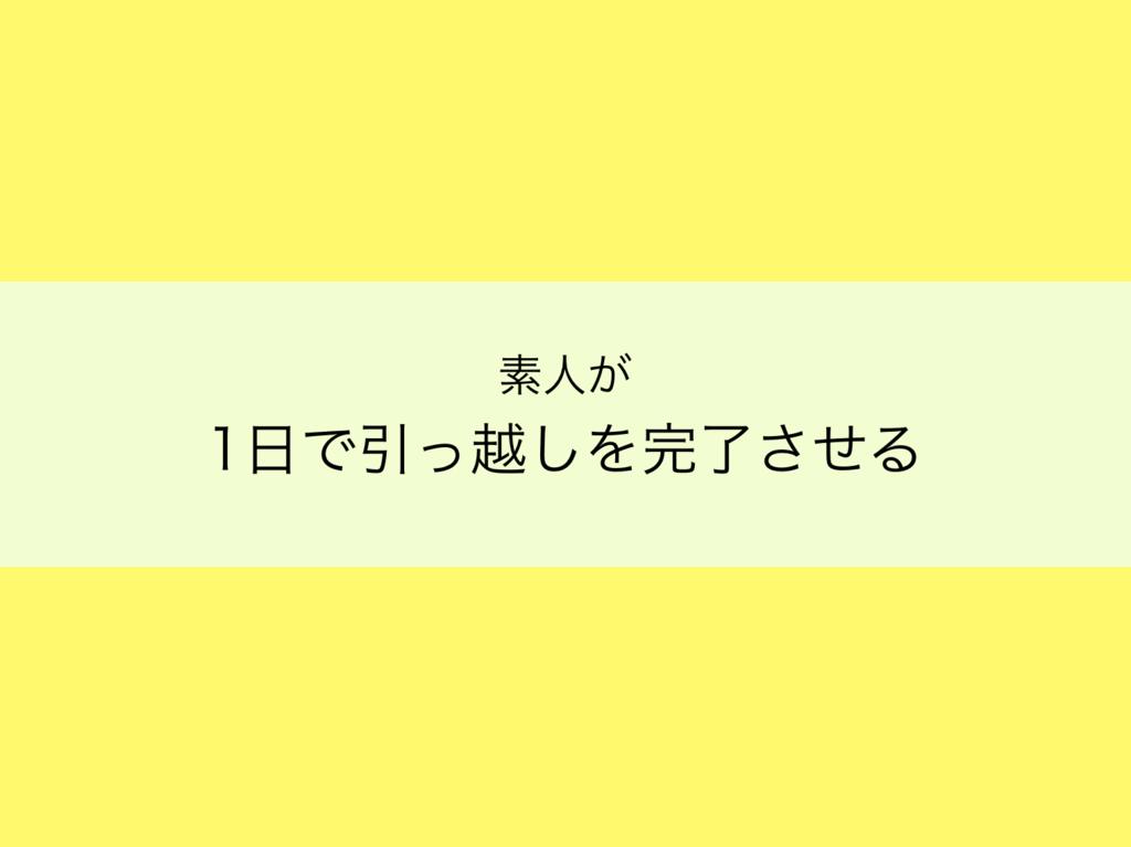 f:id:teramai:20180909205009p:plain