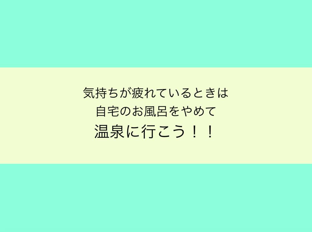 f:id:teramai:20180918233227p:plain