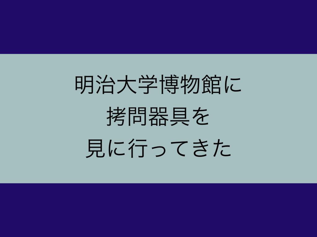 f:id:teramai:20181013200521p:plain
