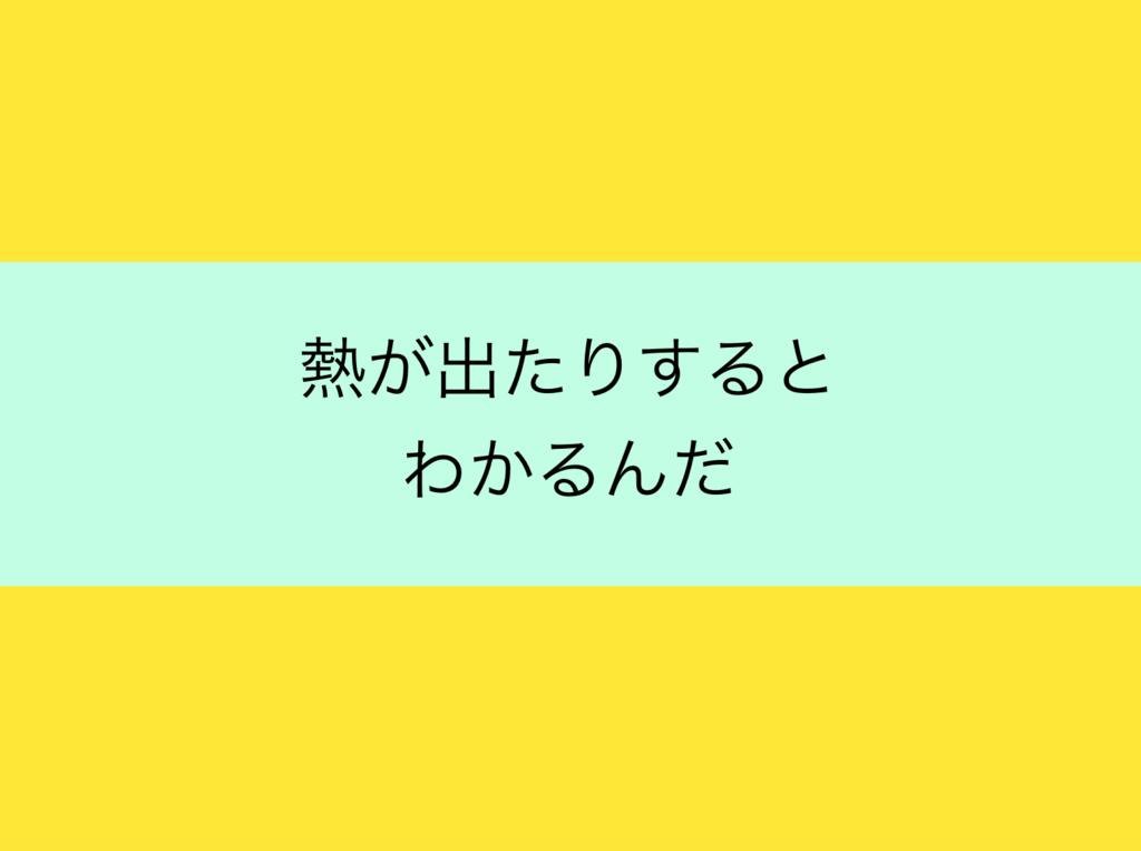f:id:teramai:20190123234309p:plain