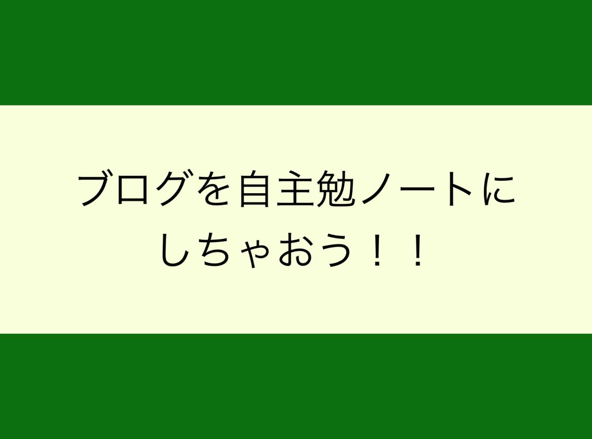 f:id:teramai:20190613132115p:plain