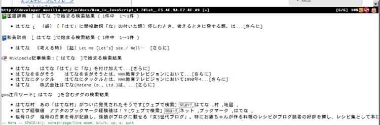 http://f.hatena.ne.jp/images/fotolife/t/teramako/20080221/20080221234346.png