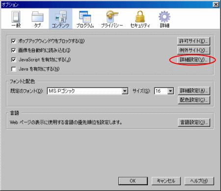 f:id:teramako:20090121222401p:image