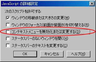 f:id:teramako:20090121222402p:image