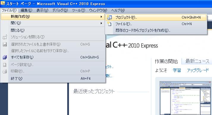 f:id:teramonagi:20101205191204p:image:w400