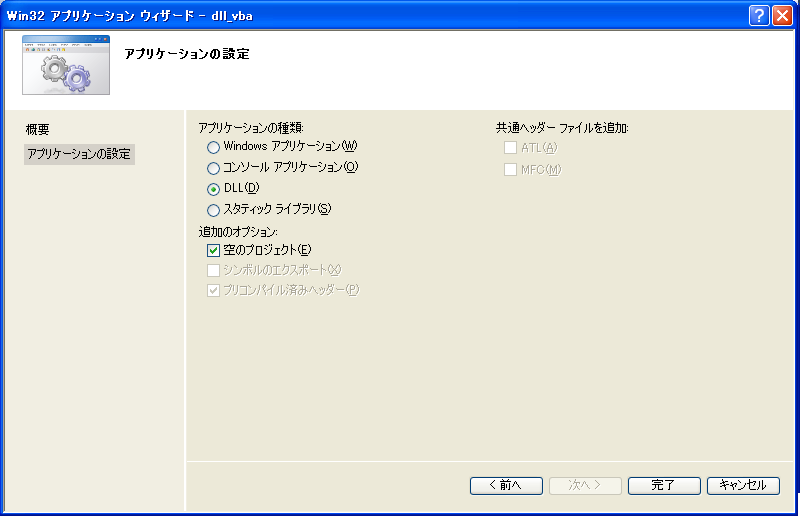 f:id:teramonagi:20101205191207p:image:w400