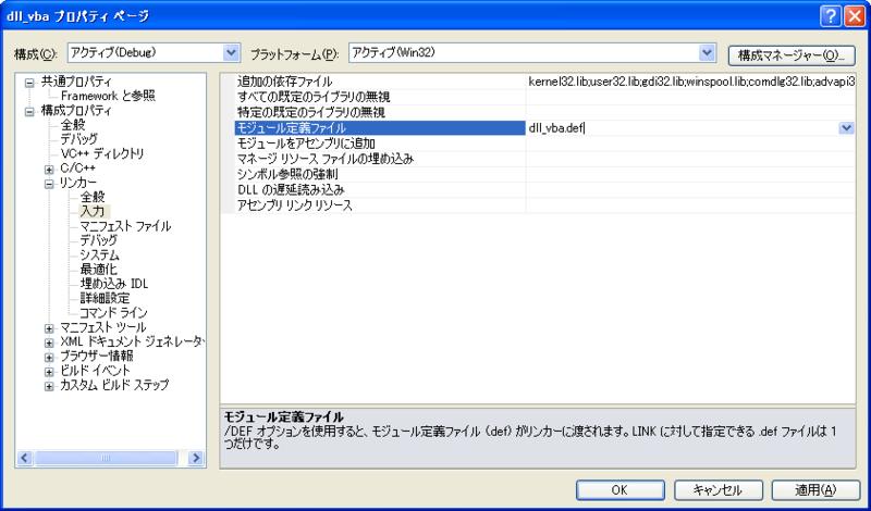 f:id:teramonagi:20101205214901p:image:w400