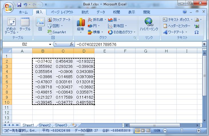 f:id:teramonagi:20111217162259p:image