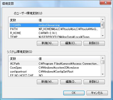 f:id:teramonagi:20120207081231p:image