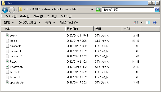 f:id:teramonagi:20140203095917p:image