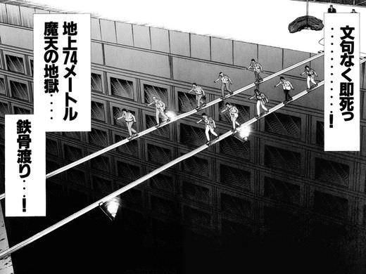 f:id:teramuraso:20161226232752j:plain