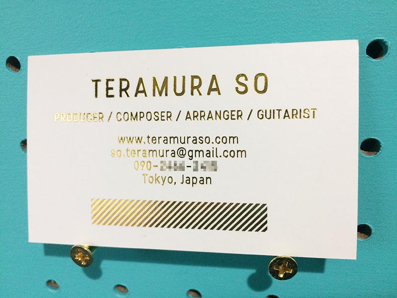 f:id:teramuraso:20170611024009j:plain