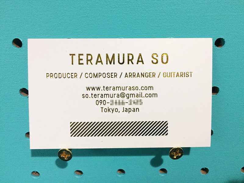 f:id:teramuraso:20170611024013j:plain