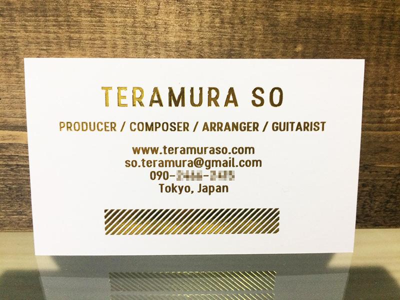 f:id:teramuraso:20170611024021j:plain