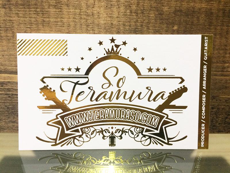 f:id:teramuraso:20170611024025j:plain