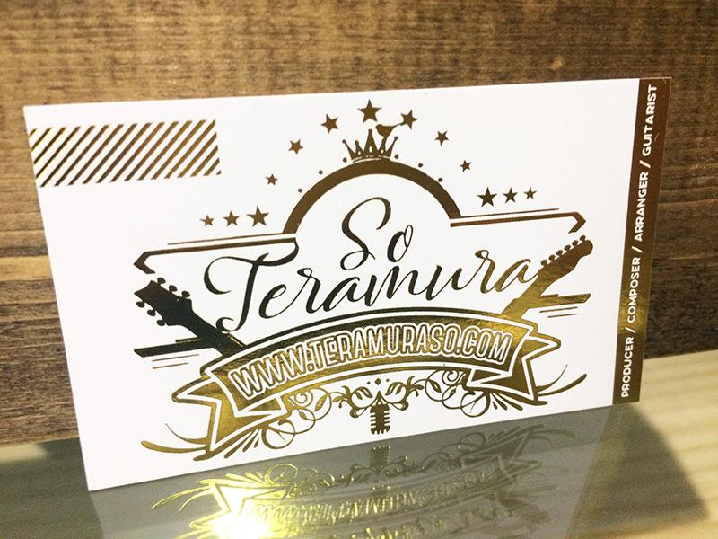 f:id:teramuraso:20170611024030j:plain